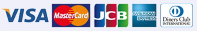 使用可能なクレジットカードの種類 VISA・Master card・JCB・AMERICAN EXPRESS・Diners Club